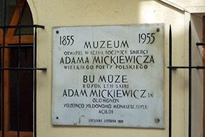 Adam-Mickiewicz-Museum
