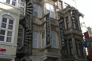 Dogancay-Museum2