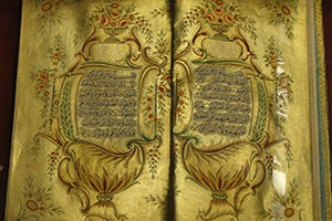 istanbul_Calligraphy_Museum11